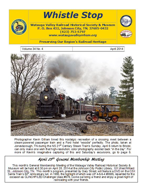 Front cover of newsletter